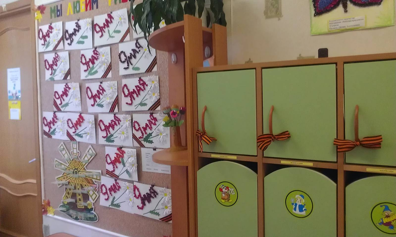 Раздевалка в детском саду своими руками 760