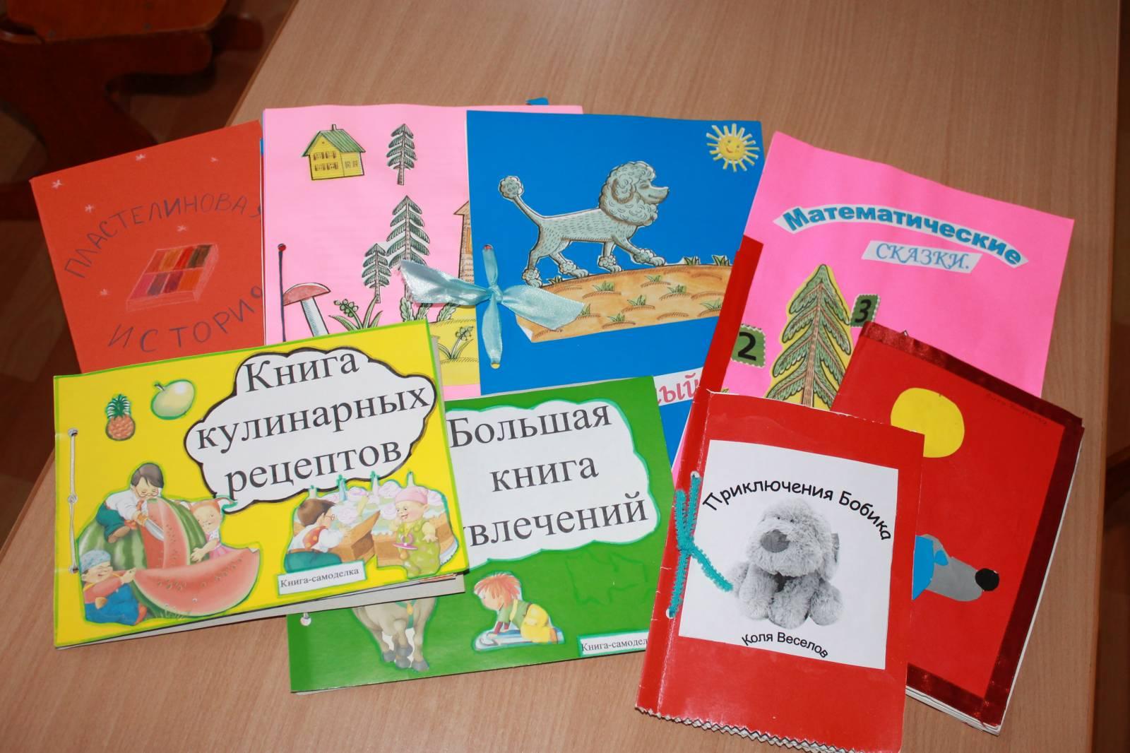 Как своими руками сделать красивую книжку-малышку своими руками